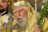 Bulgarian Orthodox Church Celebrates Cathedral, Patriarch