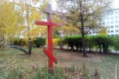 Unknown Individuals Pour Paint on Orthodox Cross in Omsk
