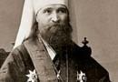 Martyrdom – the Crown of the Humble. Hieromartyr Vladimir of Kiev