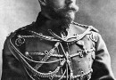 Tsar Nicholas II: Myth and Reality