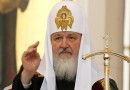 Russian Church Confirms Patriarch to Visit Holy Land