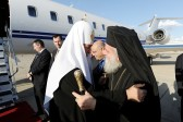 Russian Orthodox Patriarch Starts Holy Land Visit