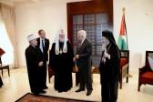Russian Orthodox Patriarch Visits Bethlehem