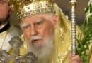 Russian Patriarch Mourns over Death of his Bulgarian Counterpart
