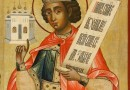 Ecclesiastes Asks the Question, the Gospel Gives the Answer
