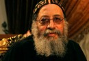 Persecuted Coptic Church in Egypt Chooses a New Pope