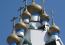 Artifacts Reported Stolen from Hollywood Russian Orthodox Church