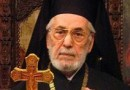 In Memoriam: Patriarch Ignatius IV of Antioch and All the East