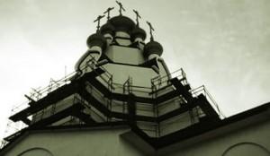 New Orthodox Church in America primate…