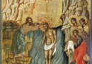 Homily on the Feast of the Lord's Theophany