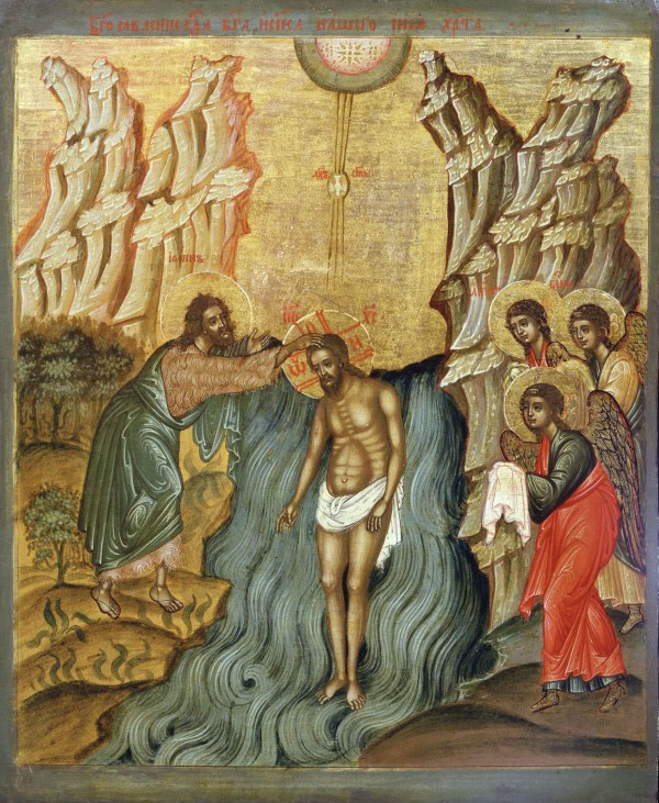 Feast Day of Theophany or Baptism of Our Lord Jesus Christ