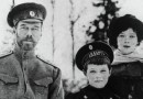 Yekaterinburg Marks 400 Years of Romanov Dynasty