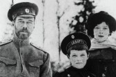 Yekaterinburg Marks 400 Years of Romanov Dynasty