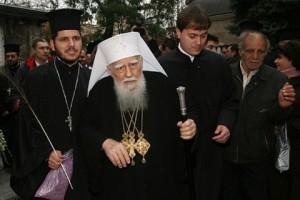 Bulgarian Patriarch Maxim