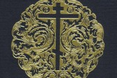 On The Lenten Triodion