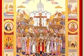 The New Martyrs and Confessors of Russia: An Example of Great Faith and Love
