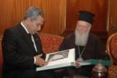 Turkey Leans Toward Opening Halki Seminary