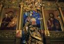 Gaza's Orthodox Church  Celebrates 1,606 Years