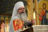 Archpastoral Message of His Beatitude, Metropolitan Tikhon – Great Lent 2013