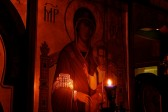 Encyclical of Archbishop Demetrios for Holy and Great Lent 2013