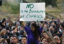 Cyprus Bailout to Cost Orthodox Church $130 Million