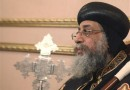 Egypt's Coptic pope wishes the country's Catholics merry Christmas