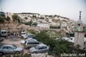Settlers Burn Greek Orthodox Church Land In Jerusalem