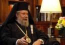 Chrysostomos Says Cypriot Church Will Help