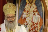 Pastoral letter from Patriarch John X of Antioch and All the East
