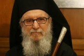 Encyclical for the Support of the People of Cyprus