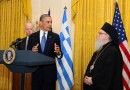White House Marks Greek Independence Day