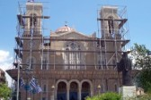 Athens' Cathedral Ready By October