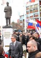 110th anniversary of a Russian consul's…