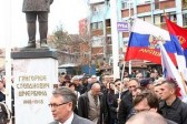 110th anniversary of a Russian consul's tragic death commemorated in the north of Kosovo