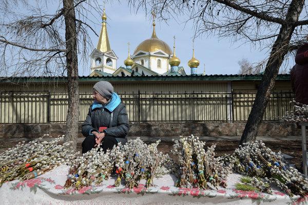 © RIA Novosti. Alexander Kryazhev