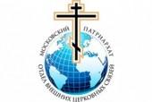 Mospat_Logo-s-300x199-170x114