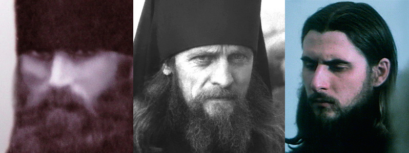 Left to right: Monk Ferapont, Monk Trophim, and Hieromonk Vasily