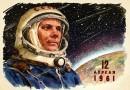 Did Yuri Gagarin Say He Didn't See God in Space?