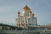 Conference on Grand Duke Sergei Alexandrovich opens at the Cathedral of Christ the Saviour