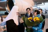 His Holiness Patriarch Kirill arrives in Shanghai