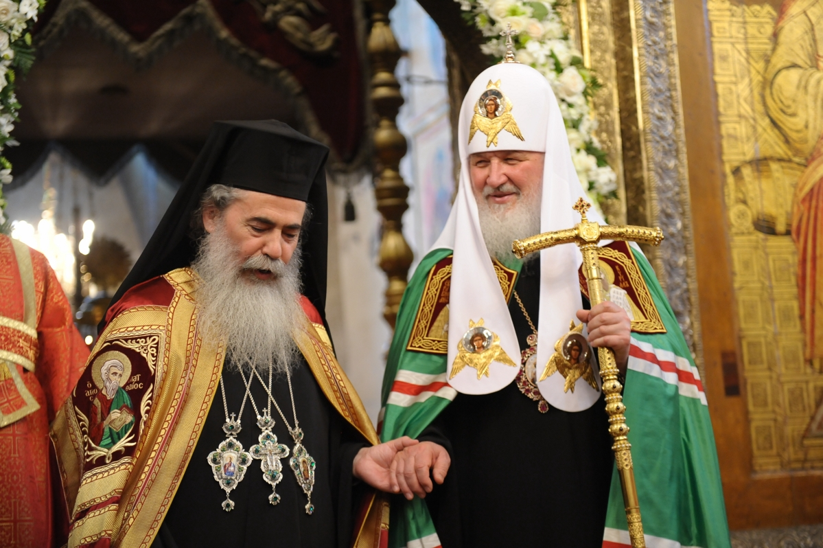 Patriarch Kirill called Jesus and his apostles losers 11/21/2016 56