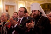 Metropolitan Hilarion attends opening of the 12th Moscow Easter Festival