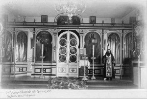 Interior church at Belkofsky Father Andronik