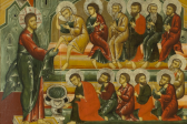 Becoming the Servant of All: On Great Thursday