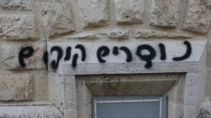 "Graffiti reading ""Christians are monkeys"" was spray-painted on the Dormition Abbey in Jerusalem overnight Thursday. (photo credit: Courtesy Dormition Abbey)"