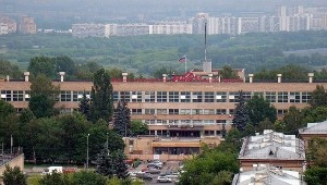 Moscow's National Research Nuclear University (c) Photo Lamen