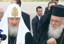 Patriarch Kirill of Moscow Visits Athens