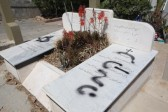 Christian graves vandalised in Jaffa cemetery