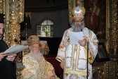 Address of Patriarch John X at the Phanar