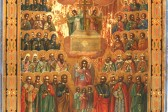 Being Faithful to the Lord: On the Sunday of All Saints